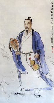 Ma Danyang